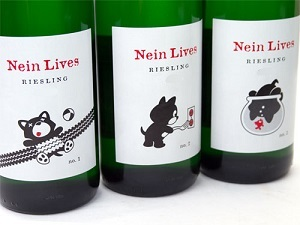 Nein Lives 2016 Riesling