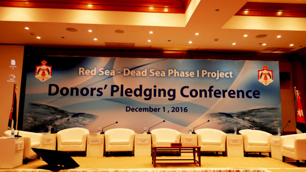 """Donor's Pledging Conference for the Red – Dead Sea Phase I Project"""