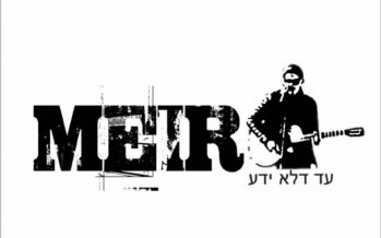 Meir Music Productions