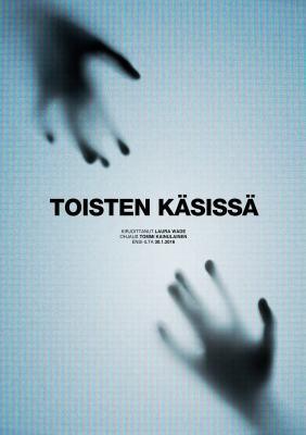 Wade: TOISTEN KÄSISSÄ - Suomennos