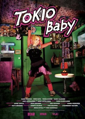 Tokio baby -novellielokuva 2010
