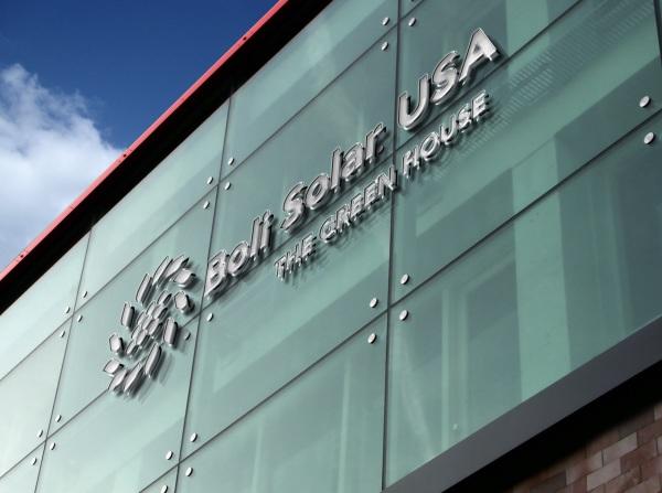 美國Bolisolar寰宇行政中心