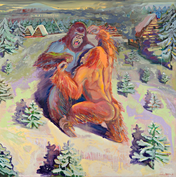 Lyube Petrov