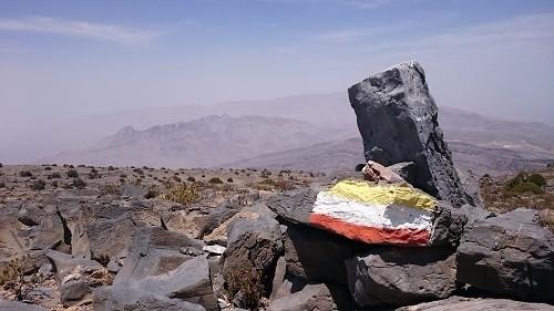 jabal shams oman hiking