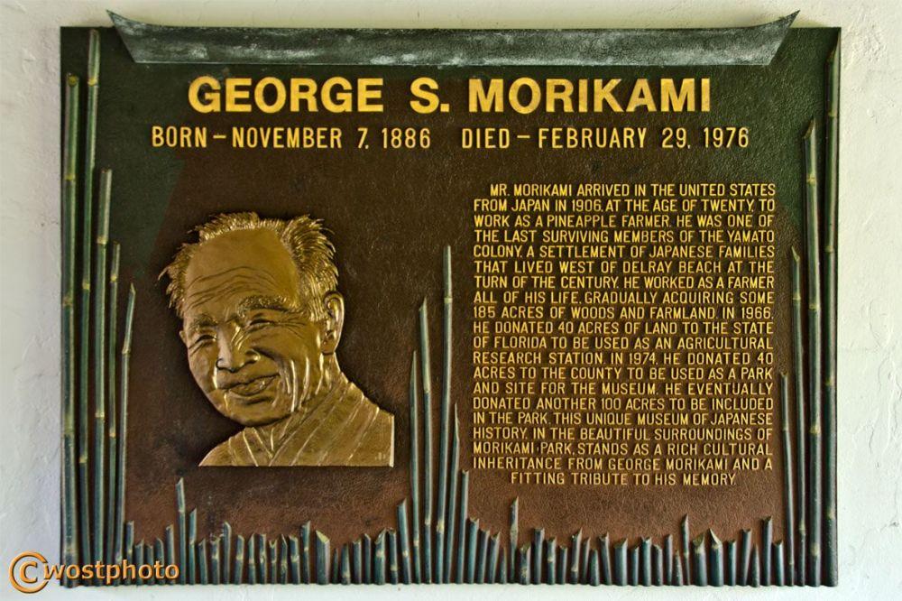 Wall plaque at the Morikami Japanese Garden in Delray Beach, Florida/USA