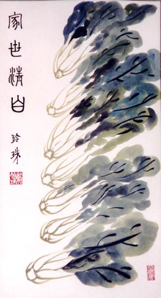 Lynn Chu