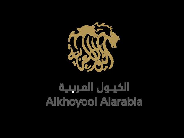 Alkhoyool Alarabia