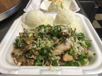 Haiku Chicken  $12.95/$7.95