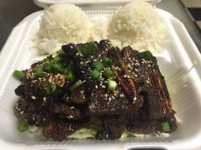 Hawaiian Short Ribs  $14.95/$8.95