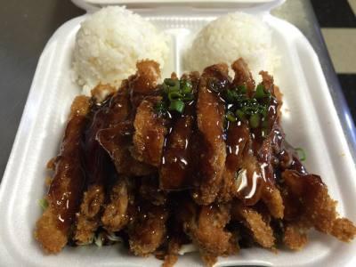 Maui Chicken  $12.95/$7.95