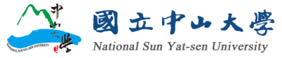 National Sun Yat-sen University Logo