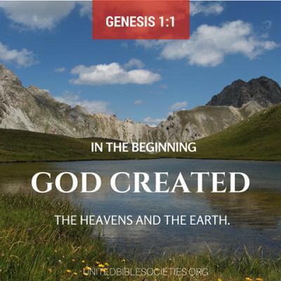 Gen 1:1
