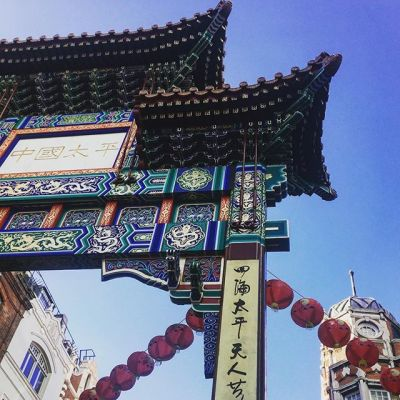 Day 255, Things I can't resist: Any City's Chinatown.