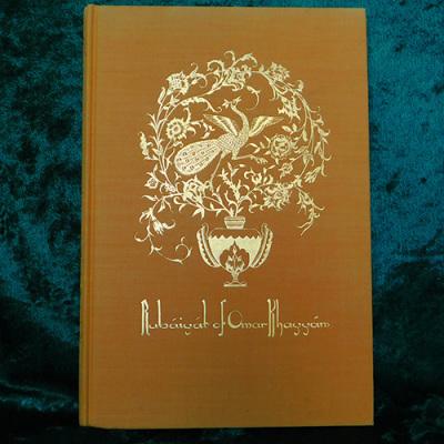 Persian Poetry