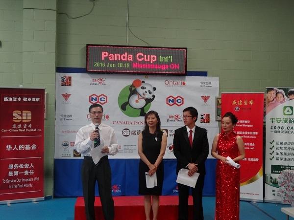 熊猫杯国际乒乓球赛