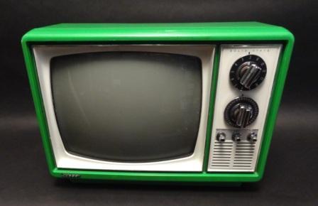 Quasar 1970s  Green Television