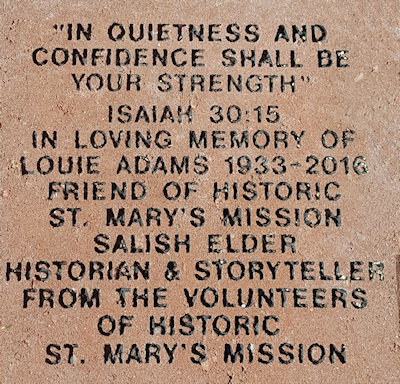 Sample of a Memorial Brick