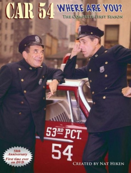 Car 54 Where Are You? - The Complete First Season