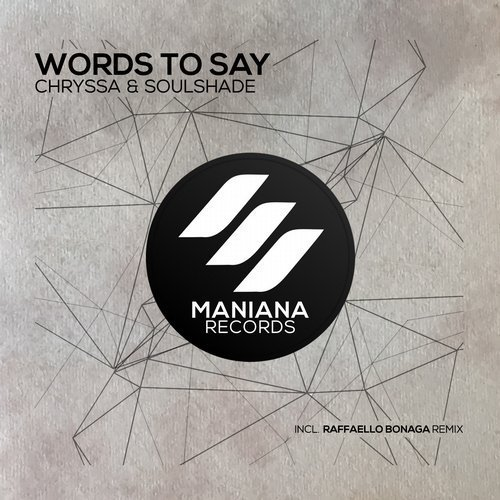 Soulshade - Words To Say