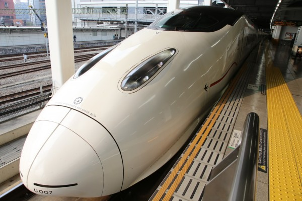 Pullet Train (Shinkansen)