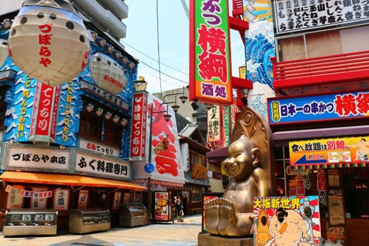 Osaka Doutonbori