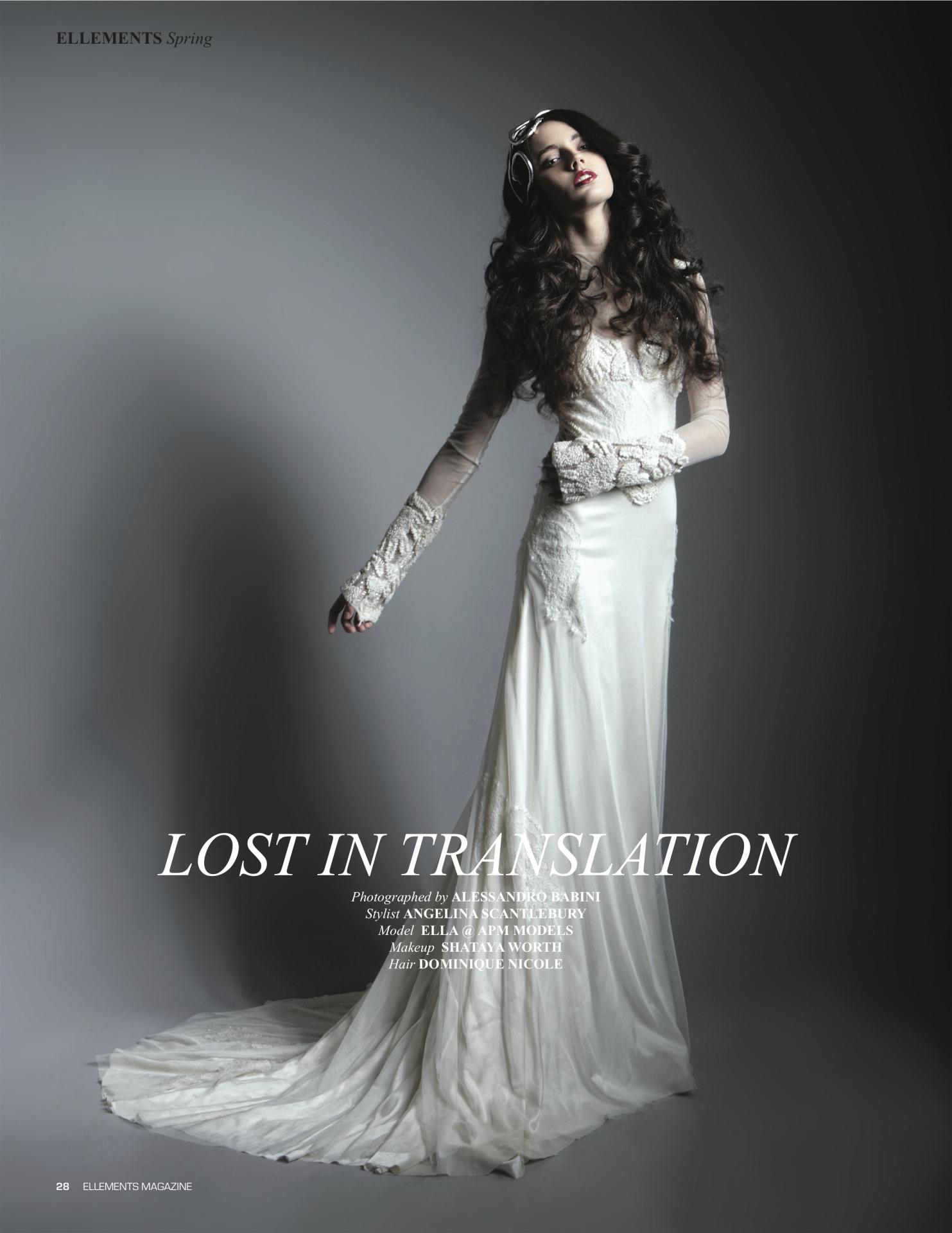 Ellements Magazine, Spring