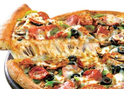 Jamal's Pizza