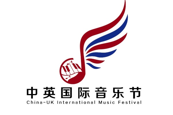 China-UK International Music Festival