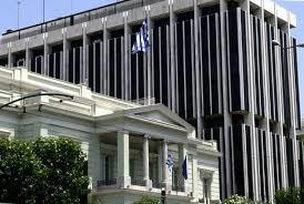 Ποιός έχει την ευθύνη στο ΥΠΕΞ για όσα κάνουν στην Πρεσβεία της Κορέας;