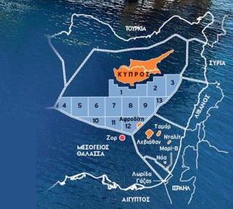 Μετα την 4μερή Συμφωνία για τον EastMed παράδοση των οικοπέδων της Κυπριακής ΑΟΖ