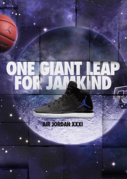 Jordan XXXI Space Jam
