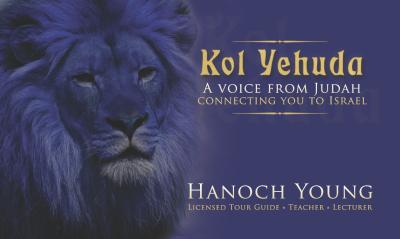 Kol Yehuda - Hanoch Young