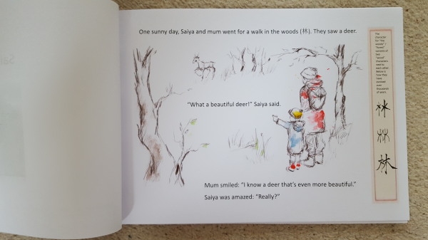 Page 1 - child and adult walking in the wood
