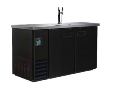 DDBD2-1 49 in. Beer Dispenser