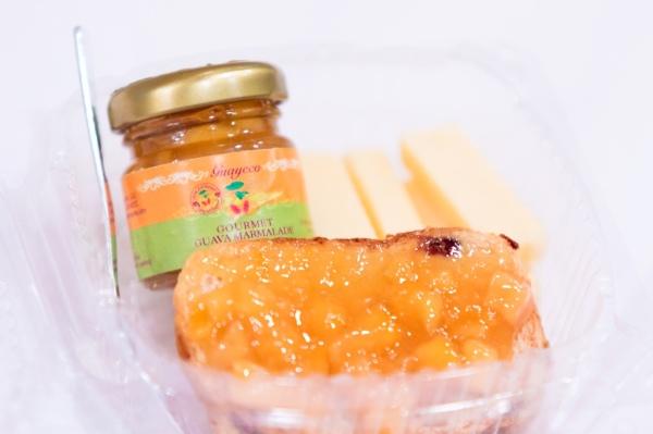 Guava Gourmet Marmalade mini size