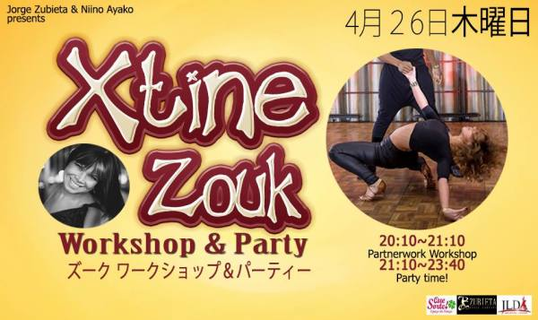 Extine from Seattle USA Zouk Workshop and Party