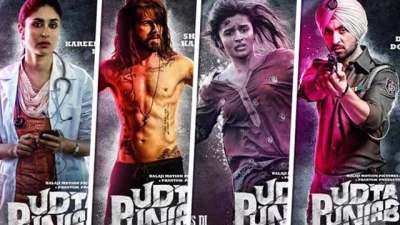 Udta Punjab- But why?