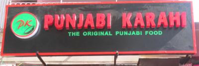 Punjabi Karahi-  Serving you original Punjabi food