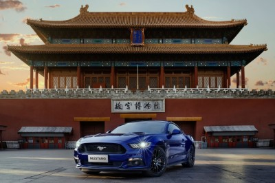 The Chinese Ford Mustang.  (Ford Motor Company Photo)