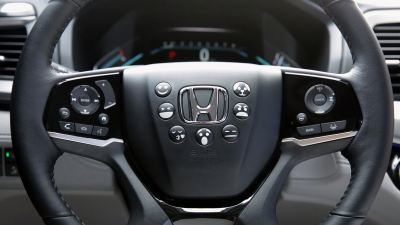 The Honda Horn of 2018...or not?  (Honda Photo)