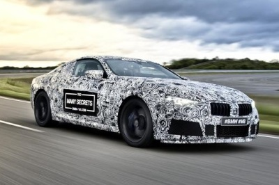 A disguised BMW M8.  (BMW Photo)