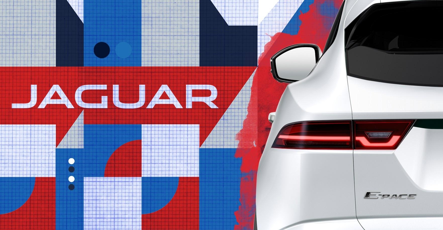 Jaguar Teases E-Pace Peformance SUV