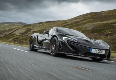 The McLaren P1.  (McLaren Photo)