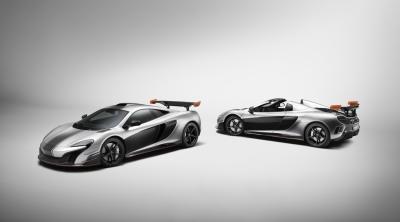 The McLaren MSO-R collection.  (McLaren Photo)