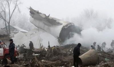 "alt=""Turkey Plane Crash"""