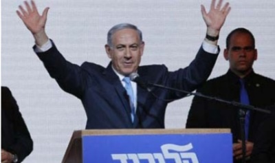 "alt=""Netanyahu waving"""