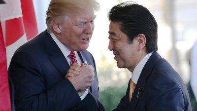 """alt=""""Trump & Abe"""""""