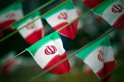 "alt=""Iran Flags"""