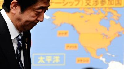 """alt=""""Abe Japan TPP"""""""