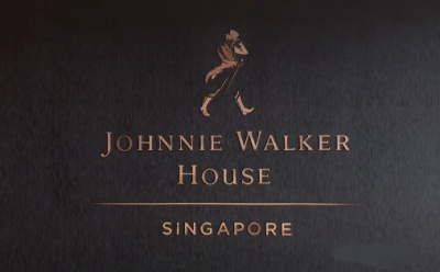 "alt=""Johnnie Walker Room"""